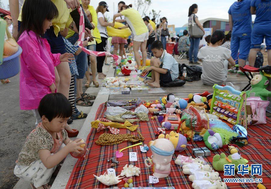 暑期儿童跳蚤市场