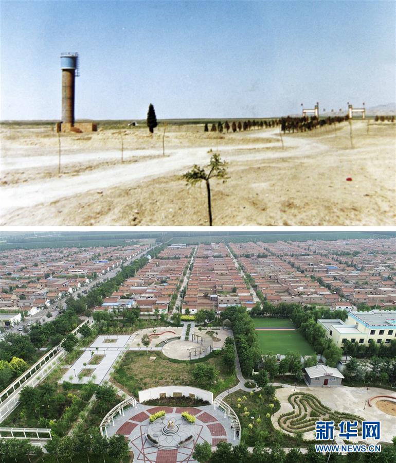 (宁夏60年)(1)荒滩戈壁上构筑移民生态绿色新家园