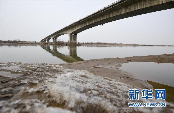 (環境)(1)黃河寧夏段封河河段全線平穩開河