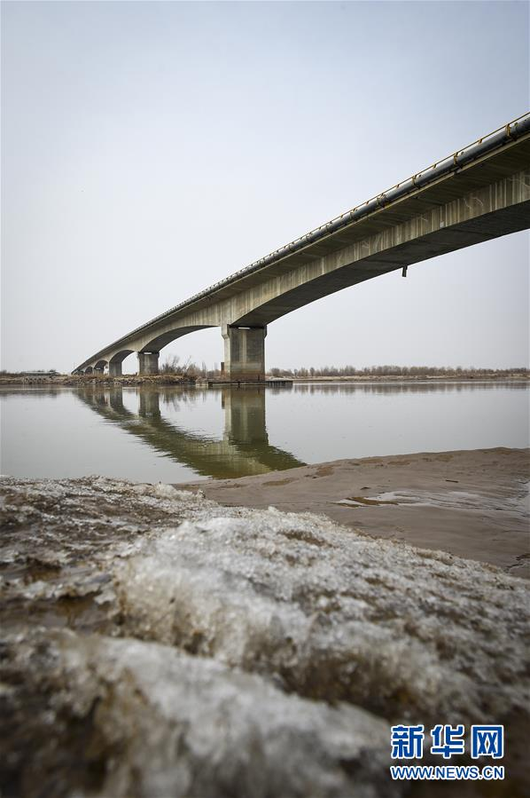 (環境)(2)黃河寧夏段封河河段全線平穩開河