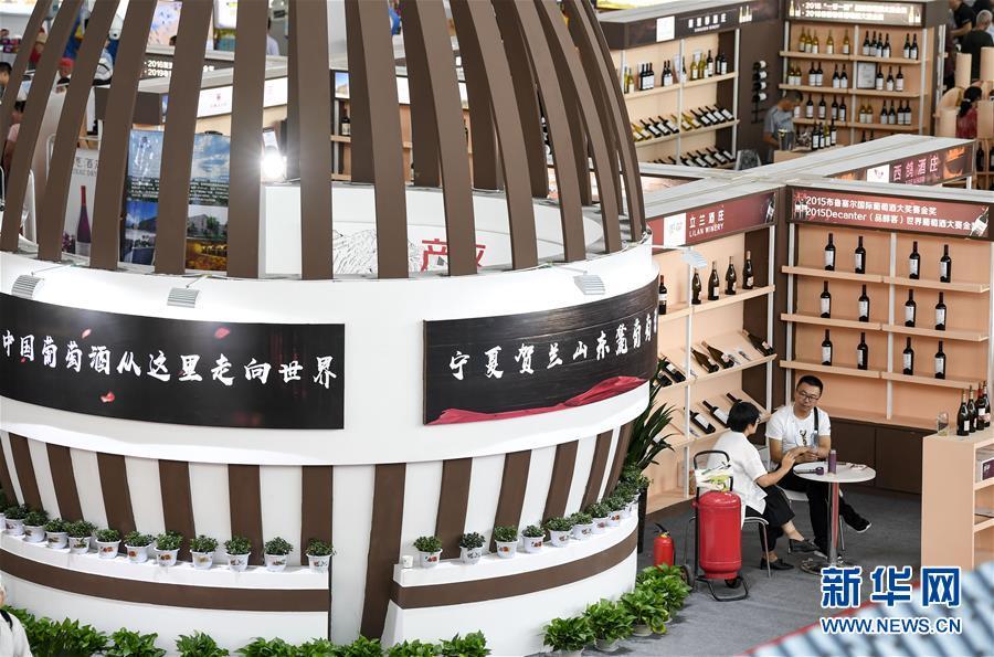 (社会)(1)中阿博览会:特色食品唇齿留香