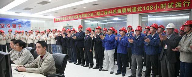 宁夏电建高质量完成百万千瓦超超临界空冷机组工程 ...