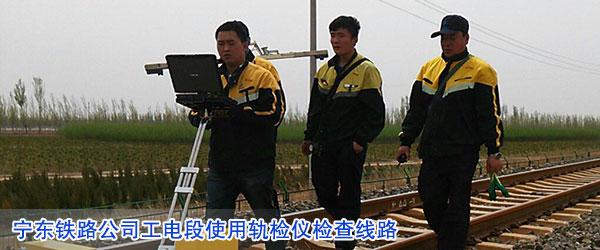 宁东铁路公司团委召开纪念五四青年节暨创先争优表彰