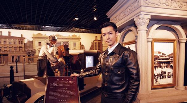 胡歌出任上海旅游形象大使