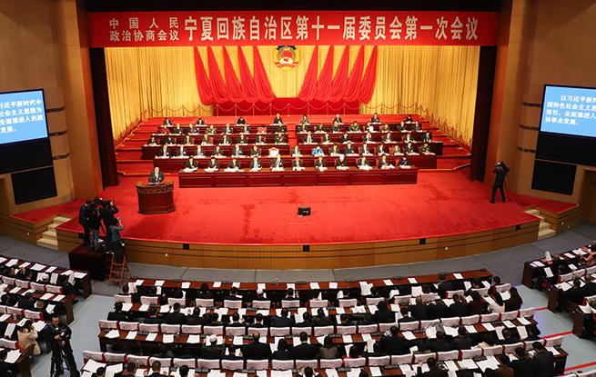 宁夏十二届人大一次会议隆重开幕 咸辉作政府工作报告