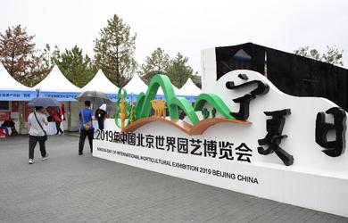 生態中國·塞上江南沙水依
