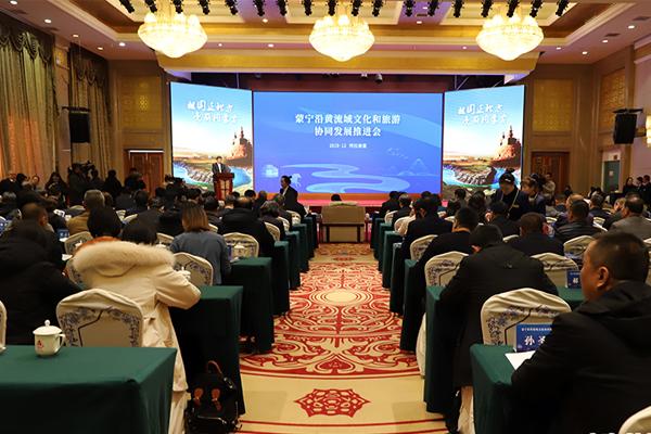寧蒙兩省攜手推動黃河文化和旅遊高質量發展