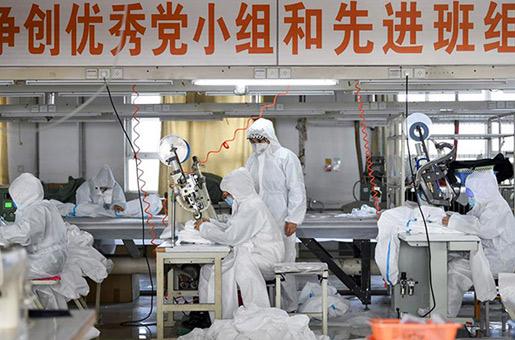 寧夏銀川:服飾企業復工轉産趕制民用隔離服