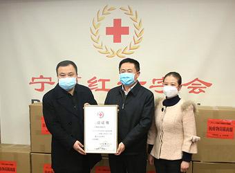 捐贈隔離服助力疫情防控