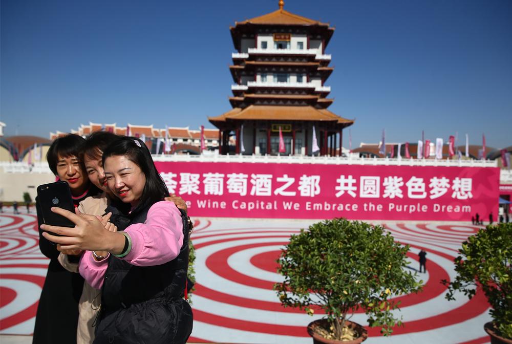 第九屆寧夏賀蘭山東麓國際葡萄酒博覽會開幕