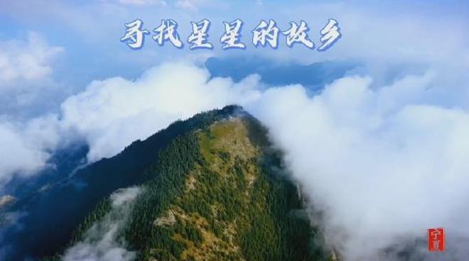 """""""尋找星星的故鄉""""寧夏文旅成都推介會28日舉辦"""
