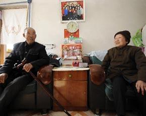 陕西农村老人养老保险